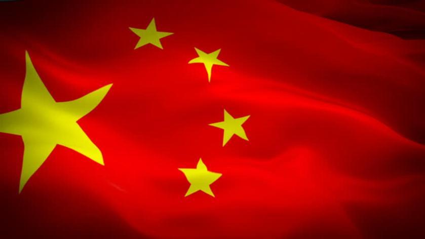 china commie flag lg.jpg