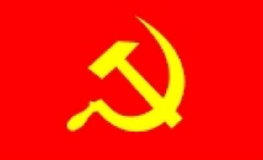 Commie China flag lg flag.jpg