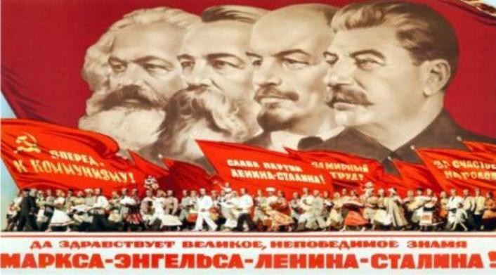 Lenin marx stalin poster sm print