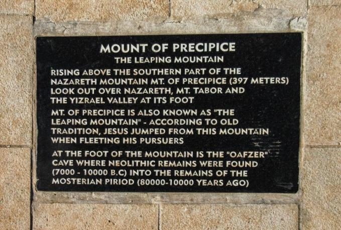 Mount of Precipice Sm Print